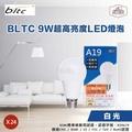 麗元BLTC 9W高效率超節能LED燈泡 (白光)  超值24入組