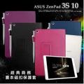ASUS ZenPad 3S 10 Z500M 9.7吋 經典商務書本式 磁扣支架保護套 皮套