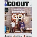 OUTDOOR STYLE GO OUT 1月號/2017