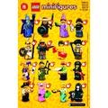 LEGO 樂高人偶包 12代 71007