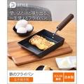 【玩潮日貨】*預購*日本代購 日本製 FD style 方形平底鍋 煎鍋 鐵鍋 玉子燒 鐵鍋 煎蛋捲鍋 IH對應