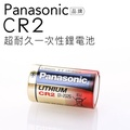 Panasonic 鋰電池 CR2