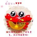 🌈(現貨)⬆️升級版(39首音樂+🌈七彩燈光)兒童電動螃蟹泡泡機帶音樂燈光洗澡玩具