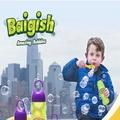 【Baigish】英國貝戈士無毒泡泡機玩具-泡泡液230ml(Baigish英國貝戈士無毒泡泡機玩具-泡泡液230ml-6瓶)