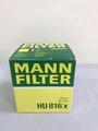 【小皮機油】MANN 機油芯 機油濾芯 BMW f01 730i e70 f15 x5 3.0 35i f25 x3