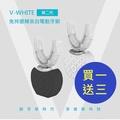 《美國V-WHITE 全新第二代免持變頻電動牙刷 Pro》[動牙刷組+ 加贈牙膏x2+加贈刷頭x1]