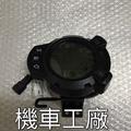 機車工廠 BWS125 BWS X版 BWS'X版 碼表 儀表 速度錶 里程表 液晶 YAMAHA 正廠零件