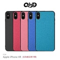 QinD Apple iPhone XR 布藝保護套