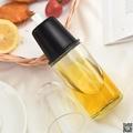 日本噴油噴霧氣壓式噴油壺廚房食用油噴壺橄欖油香油瓶燒烤噴霧瓶 玩趣3C