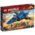 LEGO 樂高 70668 阿光的風暴戰士機 NINJAGO 旋風忍者系列 < JOYBUS >