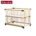 日本 farska 親子共寢多功能嬰兒床(大)(75x125x91cm)(預購6月底到貨)