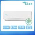 【品冠】12-16坪變頻冷暖分離式冷氣(MKA-85MV/KA-85MV)