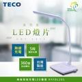 【TECO 東元】無線智能充電LED檯燈(XYFDL201)