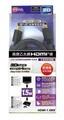 『大山電子』PX大通 HDMI-1.5MX 高速乙太網HDMI線1.5米HDMI-1.4版