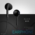 【RONEVER】MOE267 入耳式耳機麥克風