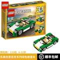 LEGO樂高積木男孩拼裝玩具創意百變三合一系列綠色敞篷車31056