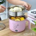 蒸蛋器 蒸蛋器雙層煮蛋迷你雞蛋羹機自動斷電家用燉蛋小型電蒸鍋煮粥神器