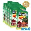 100%日本北寄貝殼-天然蔬果除菌粉10盒
