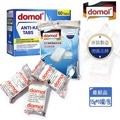 德國domol洗衣機槽濃縮清潔錠(15克*10錠)