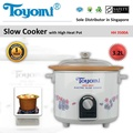 TOYOMI Slow Cooker High Heat 3.2L [Model: HH 3500A] - Official TOYOMI Warranty Set.