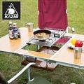 【【蘋果戶外】】KAZMI K5T3U002 三段式三折合燒烤桌 蛋捲桌/烤肉桌/折疊桌/圍爐桌/露營桌