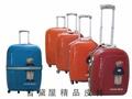 29+25+18吋行李箱MIT製三段鋁合金拉桿 (3.9折)
