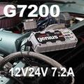 Genius G7200智能電池充電器★12步驟天才自動模式電池充電器 ★安全零火花 ★AGM&鋰鐵專用模式 ★12V.24V都可以使用