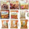 日本7-11 巧克力 零食 餅乾專區(現貨+預購)