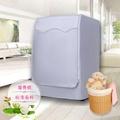 Panasonic BBS XQG30-A3023/3022/3021 Infant Child Baby Washing Machine Cover Waterproof Sunscreen Sets