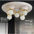 【光的魔法師 Magic Light】黃金白玉吸頂客廳燈 五燈 燈飾