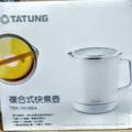 TATUNG大同 複合式快煮輕享料理壺 (TEK-1016EA)