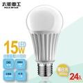 【太星電工】LED燈泡E27/15W/暖白光(24入) A615L*24.