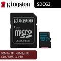Kingston 金士頓 Canvas Go 128G microSD 高速記憶卡- SDXC 讀取90M 附轉卡 (SDCG2/128GB)