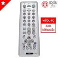 รีโมททีวี โซนี่ Sony รุ่น RM-GA002