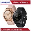 Samsung Galaxy Watch 42mm SM-R810 智慧型手錶玫瑰金