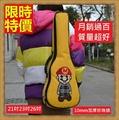 ☆烏克麗麗包ukulele琴包配件-21/23/26吋超級瑪莉防水手提背包保護袋琴袋琴套69y16【獨家進口】【米蘭精品】