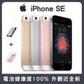 【福利品】Apple iPhone SE 16G智慧手機
