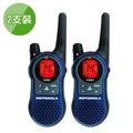MOTOROLA 免執照無線電對講機SX601 2支全配組 買就送