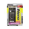 iNeno 12V/4A+5 in 1轉接頭 電源供應器