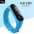 MI 小米手環3 錶帶 手錶 小米 3代 智能錶 手環 替換帶 矽膠 單色 防掉 智能手錶 運動 腕帶 配件 J20R1