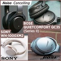 [BOSE] QuietComfort QC35 | Series II | SONY WH-1000XM2 Wireless Headphones