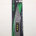 【虎尾園藝】美貴久接木刀 MIKIHISA 30mm切木刀 芽切刀 日本製造