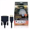 HDMI對DVI-D(24+1)高畫質數位影音傳輸線(24k鍍金)-1.8米