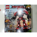 LEGO 樂高 70615