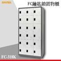 【勁媽媽】 FC-318K 樹德多功能鑰匙鎖置物櫃 櫃子 收納櫃 置物櫃鞋櫃 健身房收納 更衣室 衣物櫃 鑰匙櫃