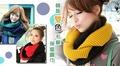 韓版雙色毛線保暖圍巾