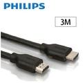 飛利浦100系列超高速1.4版HDMI線 (3M/A公對A公)