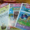 學生週刊 幼兒版