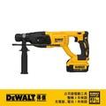 【DEWALT 得偉】美國 得偉 DEWALT 20V MAX 18V 無碳刷四溝3用電鎚鑽 DCH133P2(DCH133P2)