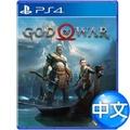 PS4遊戲 戰神 God of War-中文版